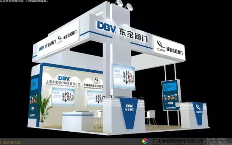 DBV attends the fair in the 27th China International Conference and Fair for Measurement Instrumentation and Automation - MICONEX