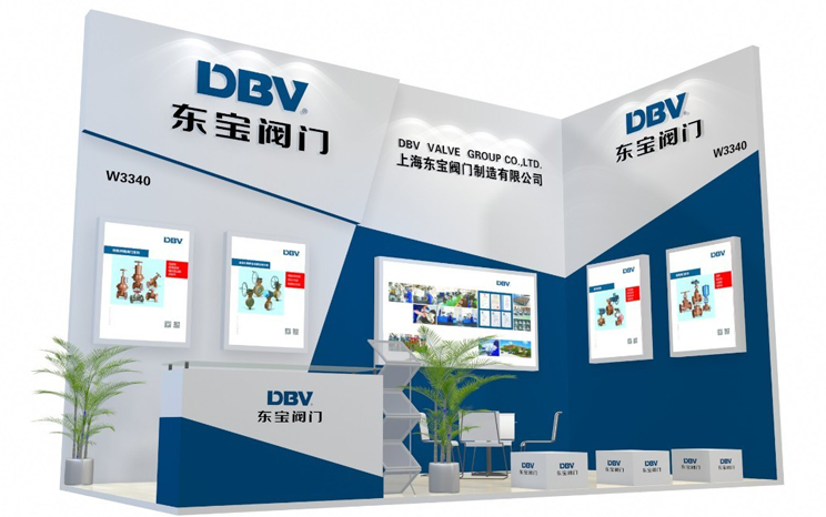 DBV Attended Beijing China international petroleum and petrochemical technology and equipment exhibition(CIPPE)