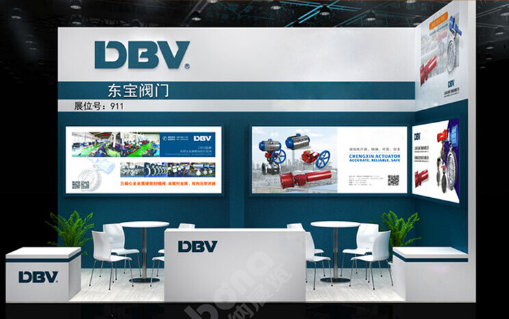 DBV Will Attend Valve World Asia Expo at September 20th , 2017