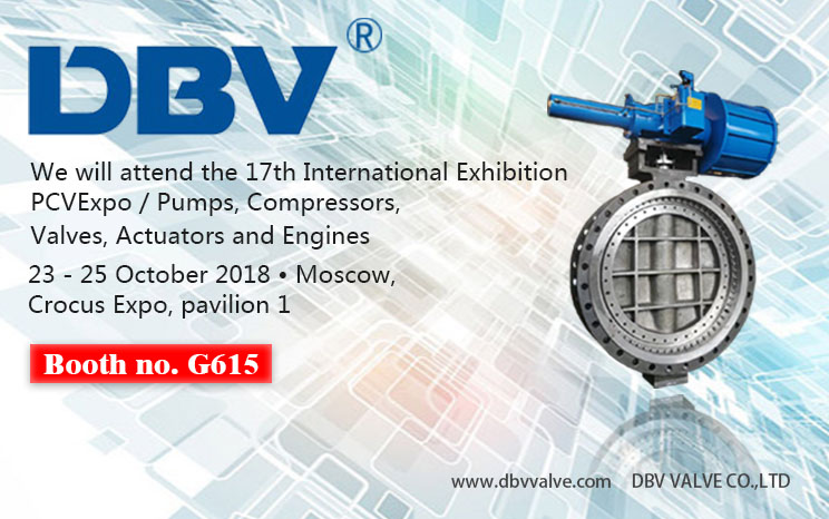 DBV will be present at PCV Expo.2018